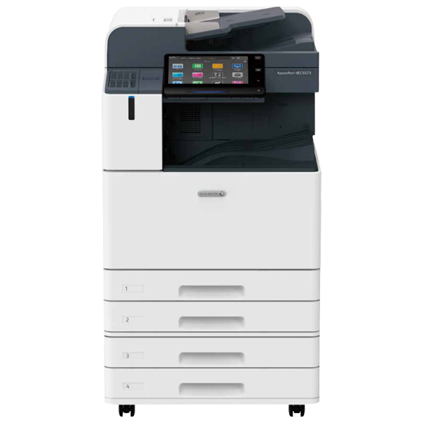 DocuCentre-VII  C5573 PFS